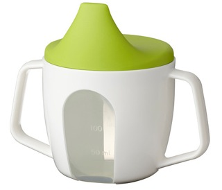 IKEA Borja Training Cup